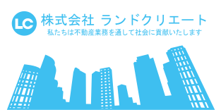 株式会社ランドクリエ―ド